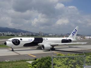 B-767 estilo panda de ANA
